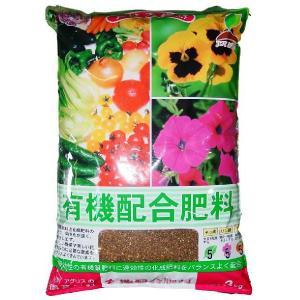 有機配合肥料 5kg