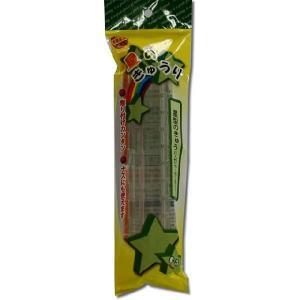 きゅうりケース 星のキュウリ5個セット|yorozuya-souko