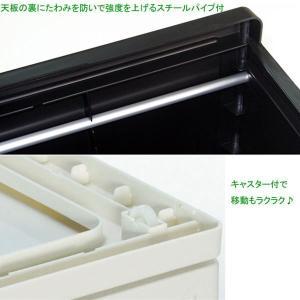収納家具 メッシュチェスト プラスチック ワイド3段 ダークブラウン|yorozuya-souko|04