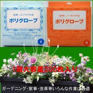 エンボスポリグローブ1箱 200枚入り ビニール手袋|yorozuya-souko
