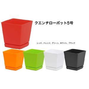 光触媒人工観葉植物SS レッドグラス鉢カバー付|yorozuya-souko|02