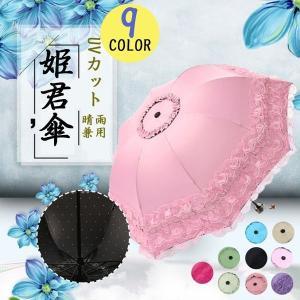 製品の説明 商品情報        ■商品コードAKS011  ■カラー/カラーA  カラーB  カ...
