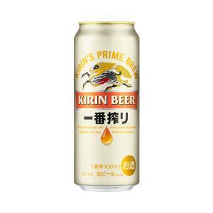 キリン 一番搾り生ビール 500ml 1ケース(24本入)|yorozuyasan