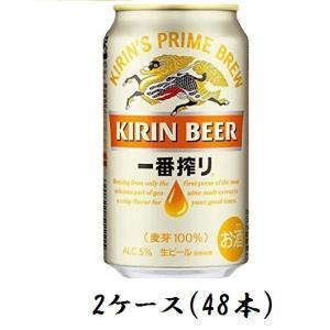 キリン 一番搾り生ビール 350ml 2ケース(48本入)|yorozuyasan