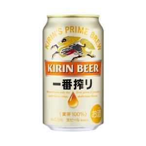 キリン 一番搾り生ビール 350ml 1ケース(24本入)|yorozuyasan