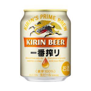 キリン 一番搾り生ビール 250ml 1ケース(24本入)|yorozuyasan