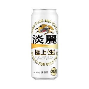 キリン 淡麗 極上生 500ml 1ケース(24本入)|yorozuyasan