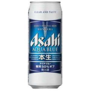 アサヒ 本生 アクアブルー 500ml 1ケース(24本入) yorozuyasan