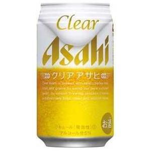 アサヒ クリア アサヒ 350ml  1ケース(24本入)|yorozuyasan