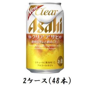 アサヒ クリア アサヒ 350ml  2ケース(48本入)|yorozuyasan