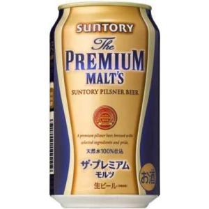 サントリービール ザ・プレミアム・モルツ 350ml  1ケース(24本入)|yorozuyasan