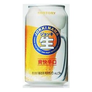 サントリー ジョッキ生 350ml 1ケース(...の関連商品9