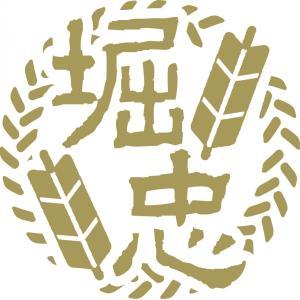特別純米酒 關の葵 交  (せきのあいおこう) 1本 300ml|yorozuyasan|04