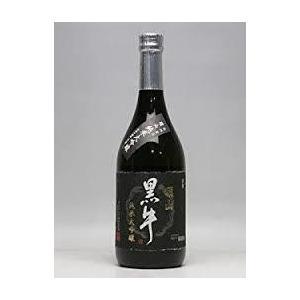 黒牛 純米大吟醸 環山 720ml 1本(カートン入り)|yorozuyasan