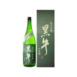 黒牛 純米吟醸 碧山 720ml 1本|yorozuyasan