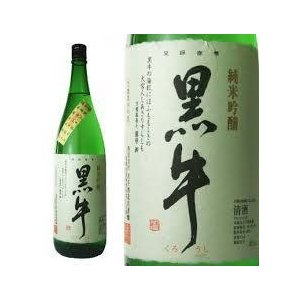 黒牛 純米吟醸 1.8L 1本(カートン入り)|yorozuyasan