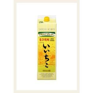 三和酒造 いいちこ 20度 1800mlパック 1ケース(6本入)|yorozuyasan