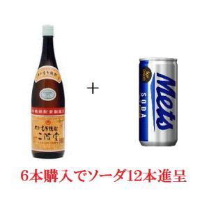 大分むぎ焼酎 二階堂 25°1.8L瓶  6本 + メッツPROソーダ 12本|yorozuyasan
