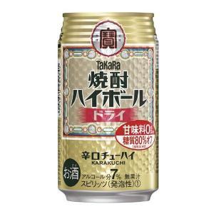宝 ハイボール ドライ 350ml 1ケース(24本入) yorozuyasan