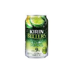 キリン  ビターズ 皮ごと搾りレモンライム 350ml缶 1ケース(24本入)|yorozuyasan