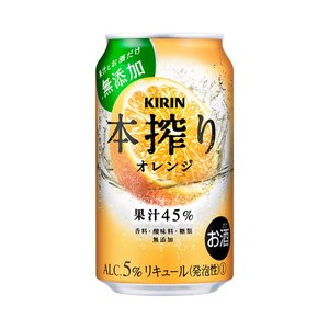 キリン 本搾りチューハイ オレンジ 350ml  1ケース(24本入)|yorozuyasan