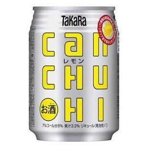 タカラcanチューハイ<レモン>250ml 1ケース(24本入)