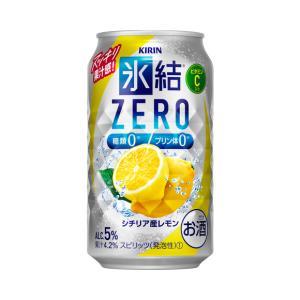 キリン 氷結ZERO レモン 350ml 1ケース(24本入)|yorozuyasan