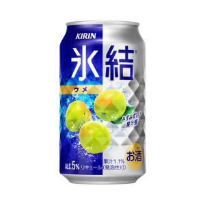 キリン 氷結 青うめ 350ml  1ケース(24本入)|yorozuyasan