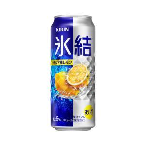 キリン 氷結レモン 350ml 1ケース(24本入)|yorozuyasan