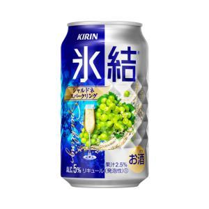キリン 氷結シャルドネスパークリング 350ml 1ケース(24本入)|yorozuyasan