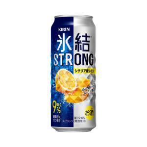 キリン 氷結ストロングシチリア産レモン 500ml 1ケース(24本入)|yorozuyasan
