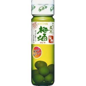 チョーヤ梅酒 紀州720ml(実入り) 1本|yorozuyasan