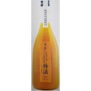 黒牛仕立て とろ〜りとろとろ梅酒 720ml  1本|yorozuyasan
