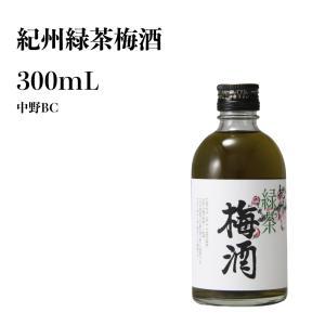 長久 緑茶梅酒 300ml|yorozuyasan
