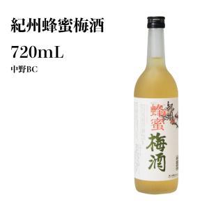 中野BC 紀州蜂蜜梅酒 720ml(箱入り) 12度 1本|yorozuyasan
