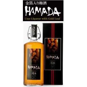 金箔入り梅酒「HAMADA」 750ml (1本)|yorozuyasan