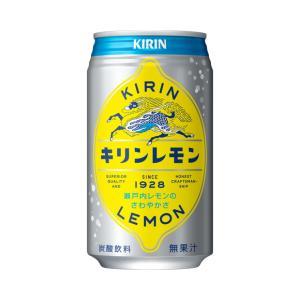 キリンレモン 350ml缶 2ケース(48本入)|yorozuyasan