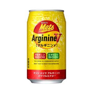 キリン アルギニンV  パワフルエナジー 350ml缶 2ケース(48本入)|yorozuyasan