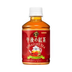 キリン 午後の紅茶 ストレートティ  280ml 1ケース(24本入)|yorozuyasan