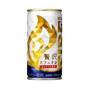 キリン ファイア カフェラテ 185g 2ケース(60本入)|yorozuyasan