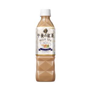 キリン 午後の紅茶ミルクティー500mlペット (24本入)|yorozuyasan