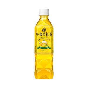 キリン 午後の紅茶レモンティー500mlペット (24本入)|yorozuyasan