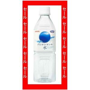 キリン アルカリイオン水 500ml ペット (24本入)