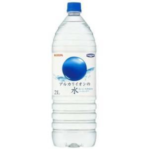 キリン アルカリイオン水 2Lペット (6本入)...