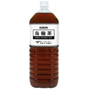 キリン 業務用ウーロン 2L 1ケース(6本入り)|yorozuyasan