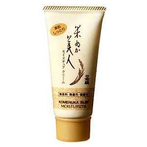 日本盛 米ぬか美人 モイスチャー保湿クリーム(35ml)|yorozuyasan