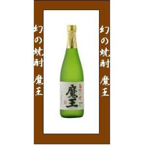 魔王 芋焼酎 25度 720ml  1本|yorozuyasan