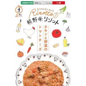 熊野米リゾット チキンと野菜のトマトチーズ 320g(米飯類120g、リゾットのもと) 1箱 yorozuyasan