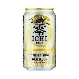 キリン 零一(ゼロイチ)350ml缶  1ケース (24本入)|yorozuyasan