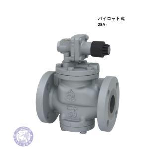 ベン RP6A-B 25A  減圧弁(空気・気体用) 弁天 |yorozuyaseybey